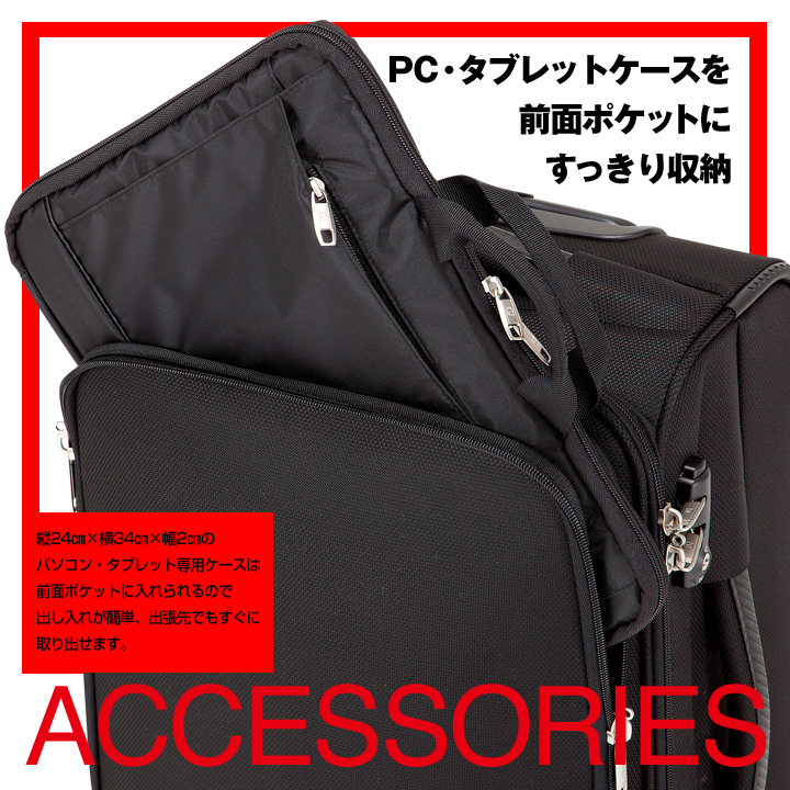 Plusone Luggage Travel Soft Carry Case(プラスワン・ラゲッジ・ソフト・キャリー)