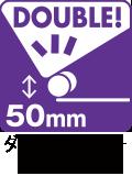 ダブルキャスター(50mm)