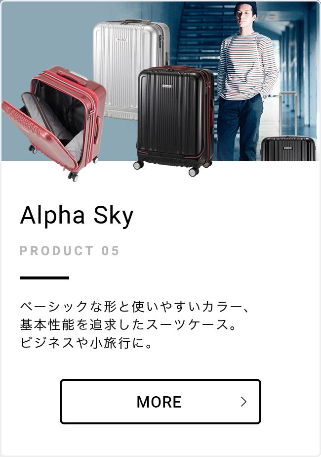 Alpha Sky
